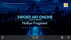 SAO Hollow Fragment Manual Page 2