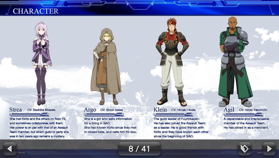 Sword Art Online: Hollow Fragment Official Manual - Sword